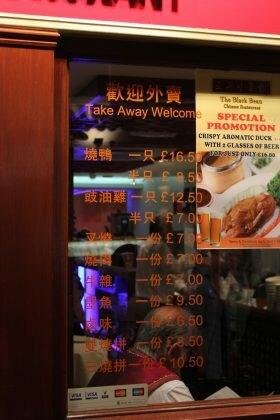 Descubra a Chinatown de Londres