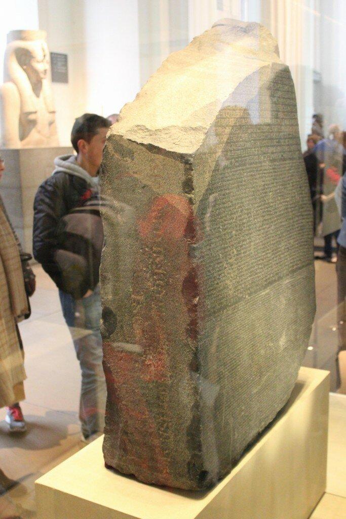 British Museum - Museu Britânico