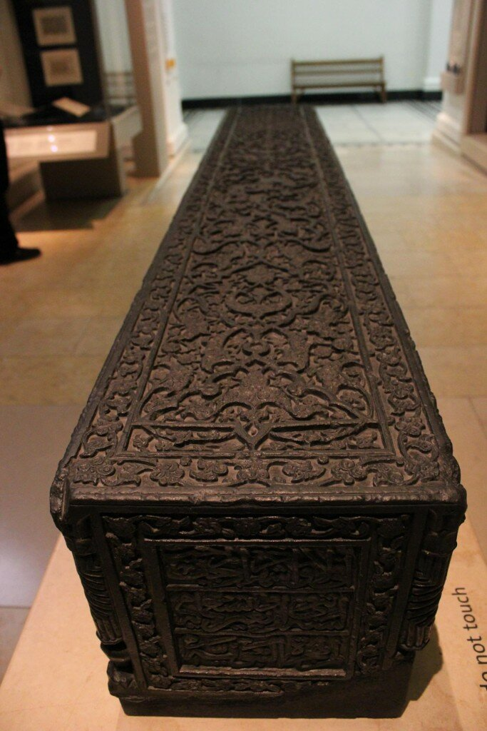 Tomb-marker (1536, do Uzbequistão)
