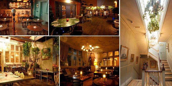 Pubs de Londres: The Paradise