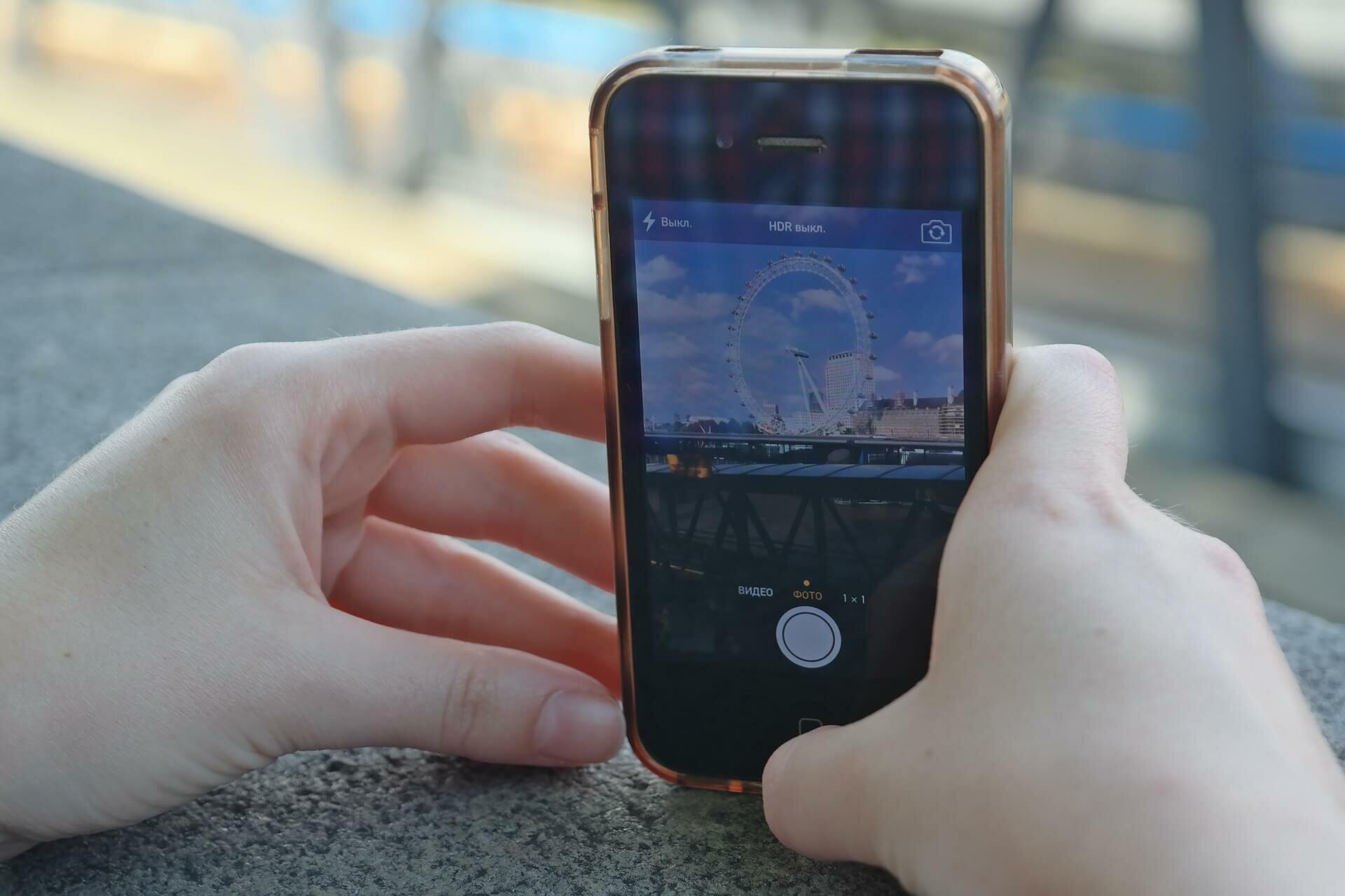 Chip para celular em Londres, veja aqui!